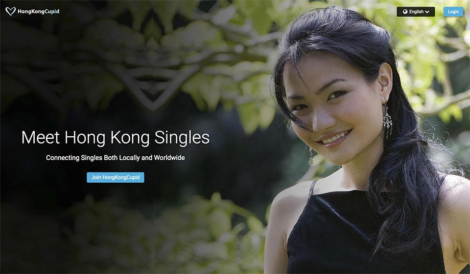 HongKongCupid Review — Legit or Scam?