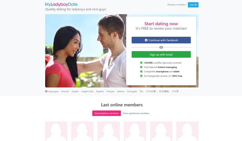 My Ladyboy Date Review – Legit Or Scam?